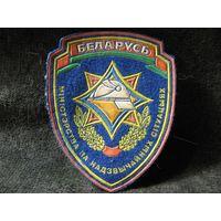Шеврон. МЧС Беларусь