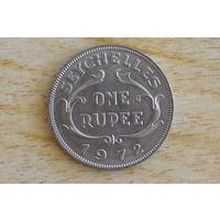 Сейшелы 1 рупия 1972  Редкая!!!