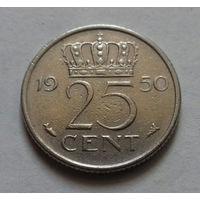 25 центов, Нидерланды 1950 г.